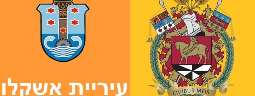 Drapeau Ashkelon et CSL