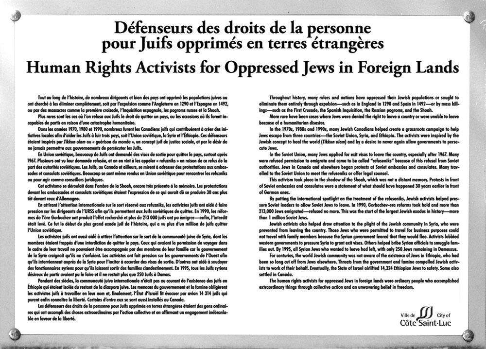 Human Rights Activists Plaque